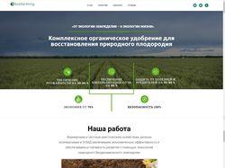 Сайт органичных удобрений для почвы