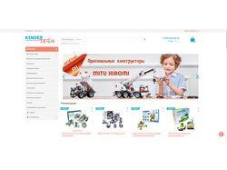 "Интернет-магазин ""KinderTech.ru"""