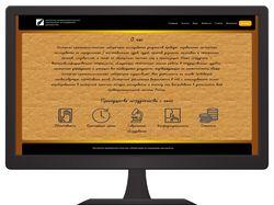 Сайт для Экспертно-Криминалистической лаборатории