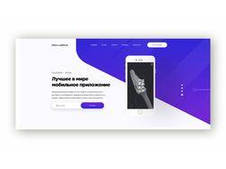 Дизайн лендинга для мобильного приложения