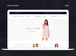 Главная страница для магазина одежды