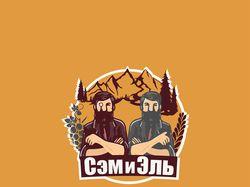 "Логотип для компании ""СэмиЭль"""
