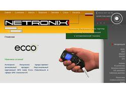 Netronix