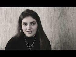 Бернард пишет Эстер - Вера Полозкова