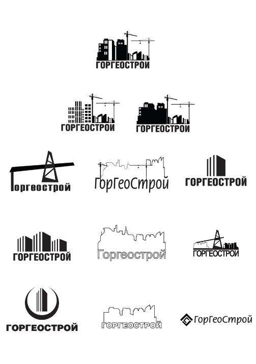 Картинки логотипы для рабочего стола меркурий