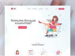 JIX SOLUTION - Дизайн сайта для партнерской пр....