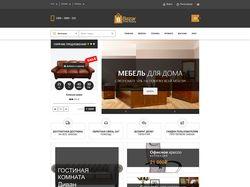 Адаптивная Bootstrap 4 Верстка Интернет-Магазина