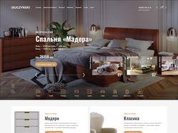 Дизайн сайта производителя мебели
