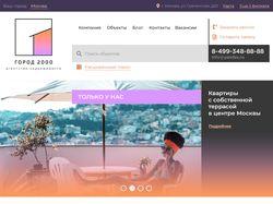 Создание интернет-магазина недвижимости на WP