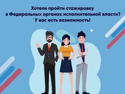 Рекламная обложка