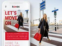 Kotex website