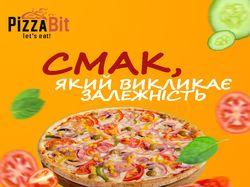 Баннеры для пиццерии