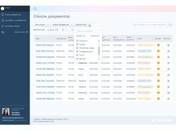 WebPMS admin panel