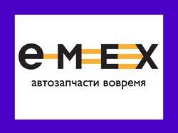 Парсер emex.ru (оригинал и аналоги)