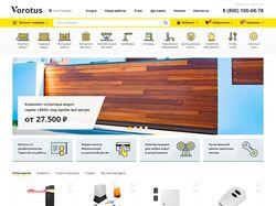 Интернет-магазин воротных систем Vorotus