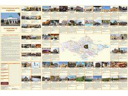 Туристическая карта.
