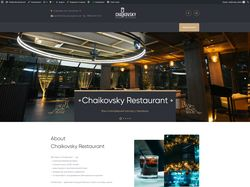 Chaikovsky Restaurant