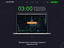 Дизайн брокерского сайта