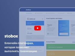 Дизайна сайта для STO блокчейн платформ