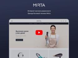 Дизайн сайта для компании производителя Mirta