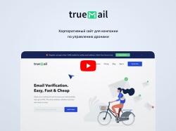 Разработка дизайна для стартапа верификации email