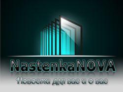 Логотип для Настены