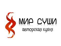 Логотип для Мир суши