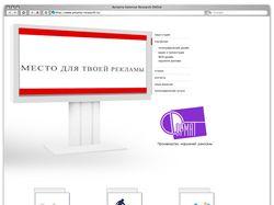 Формат_рекламное агенство