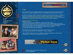 сайт-каталог джинсового магазина *Шериф Джинс*