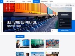 Грузоперевозки от компании Транс КО дизайн сайта