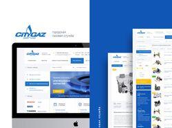 Дизайн сайта газовой компании Ситигаз