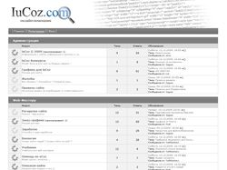Шаблон для сайта iUcoz.com (№1)