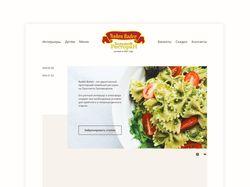 Сайт ресторана Баден Баден | Редизайн сайта