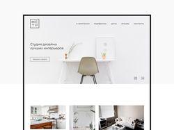 Студия дизайна интерьеров МЕТР | Landing page