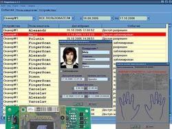 Система контроля физического доступа FingerScan