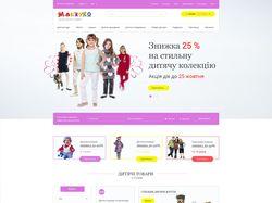 Дизайн інтернет-магазину дитячих товарів