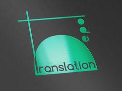 translation depo