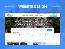 Дизайн сайта «Cottage For You»