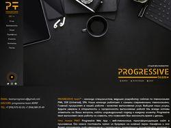 Progressive team | Веб-студия