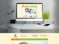 Редизайн и доработка сайта - Деревяша