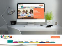 Дизайн сайта для детского развивающего центра