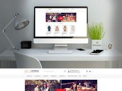 Доработка интернет-магазина - VIPAVOSKA