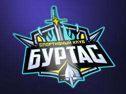 Лого: БУРТАС (спортивный клуб)