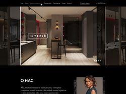 Сайт для студии дизайна