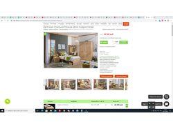 Наполнение интернет-магазина мебели Битрикс
