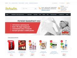 Магазин divotsvit.com.ua