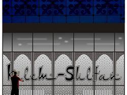 Оформление витрины салона ковров В молле