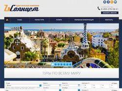 Создание сайта под ключ на Drupal 7
