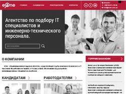 Сайт агенства по подбору персонала drupal