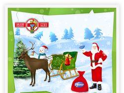Новогодняя открытка для Glav Med